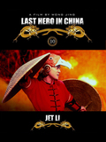 Deadly China hero