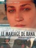 Le mariage de Rana, un jour ordinaire à Jérusalem