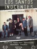 Les Saints Innocents
