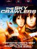 Sky Crawlers : l'Armée du Ciel