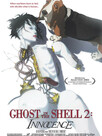 Innocence - Ghost in the Shell 2