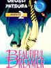Lamu 2 : Beautiful dreamer