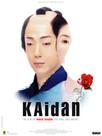 Kaïdan