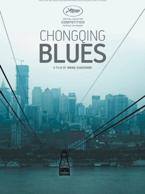 Chongqing Blues