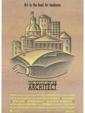 Le Ventre de l'architecte