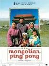 Mongolian ping pong