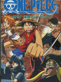 One Piece: Vaincre Ganzack le pirate !