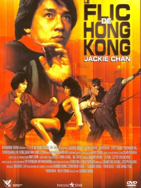 Le Flic de Hong Kong