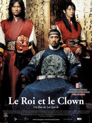 Le Roi et le clown
