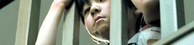 La fantastique année 2004 du Cinéma japonais 日本映画