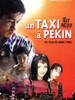 Un Taxi à Pékin