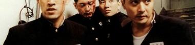 Le cinéma sud-coréen, comme une évidence (Wishlist)