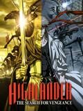 Highlander : Soif de vengeance