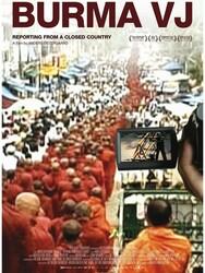 Burma VJ, des nouvelles d'un pays clos