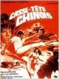 Casse-tête chinois pour le judoka