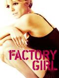 Factory Girl - Portrait d'une muse