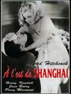 A l'est de Shanghai
