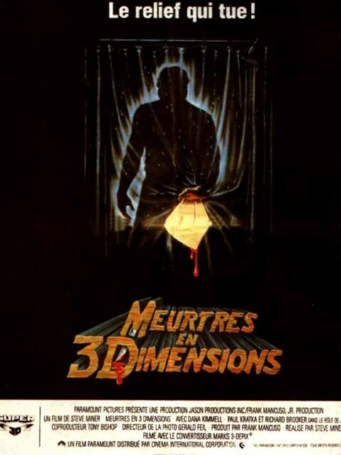Vendredi 13 - Chapitre 3 : Meurtres en 3 Dimensions
