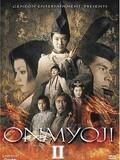 Onmyōji II