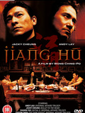 La Voie du Jiang Hu