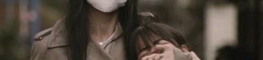 Kuchisake-onna 口裂け女 La Femme à la bouche fendue