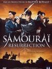 Samouraï Resurrection