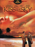 Kiss the Sky