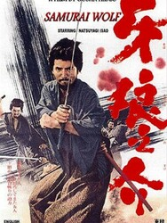 Samurai Wolf : Le Messager du Shogun