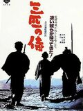 Trois Samourais hors-la-loi