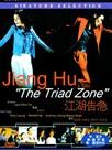 The Triad Zone