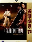 Le Sabre infernal (The Magic Blade)