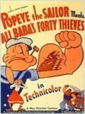 Popeye the sailor meets Ali Baba's forty thieve