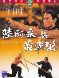 Le Combat des Maîtres