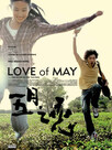 Love of May