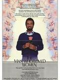 L'Homme à femmes