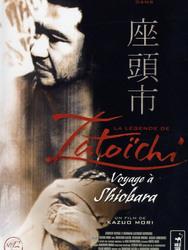 La Légende de Zatōichi : Vol. 23 - Voyage à Shiobara