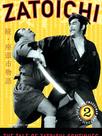 La Légende de Zatōichi : Vol. 02 - Le Secret