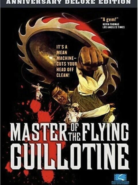 Le Bras arme de Wang-yu contre la guillotine volante