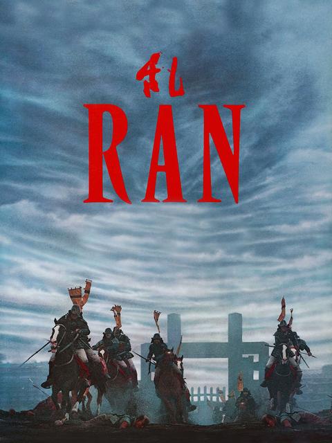 film : Ran