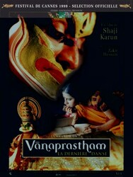 Vanaprastham, la dernière danse