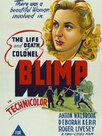 Colonel Blimp
