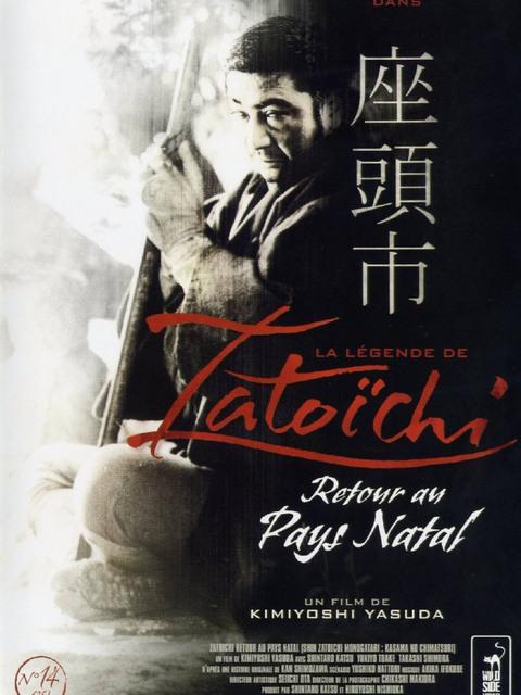 La Légende de Zatōichi : Vol. 25 - Retour au pays natal