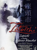 Zatoichi contre le sabreur manchot