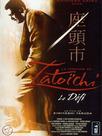 La Légende de Zatōichi : Vol. 18 - Le Défi