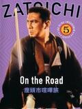 La Légende de Zatōichi : Vol. 05 - Voyage sans repos