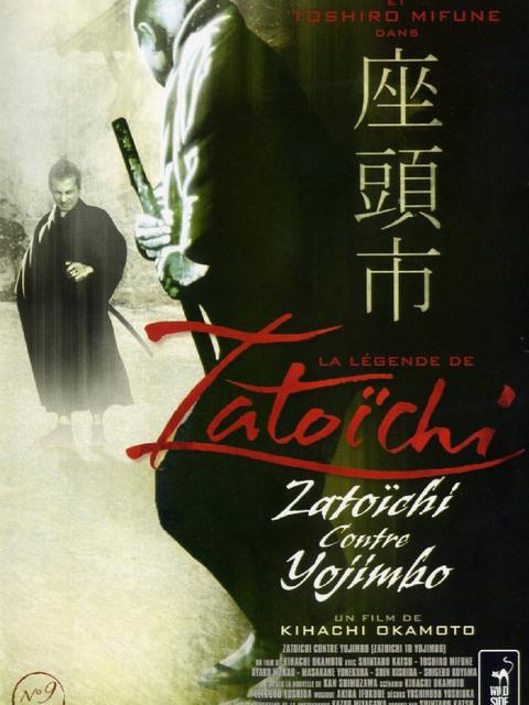 La Légende de Zatōichi : Vol. 20 - Zatōichi contre Yōjinbō