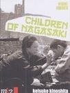 Les Enfants de Nagasaki