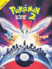 Pokémon 2, le pouvoir est en toi