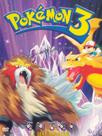 Pokemon 3 - Le secret des Zarbi