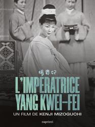 L'Impératrice Yan Kwei-fei